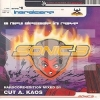 Sonic 3 - Hardcore Edition CD - Mixed by Cut A Kaos