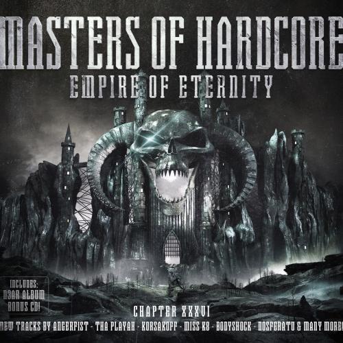 harcore dvds: