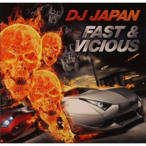 DJ Japan - The Trappist - Let's Rock Ep