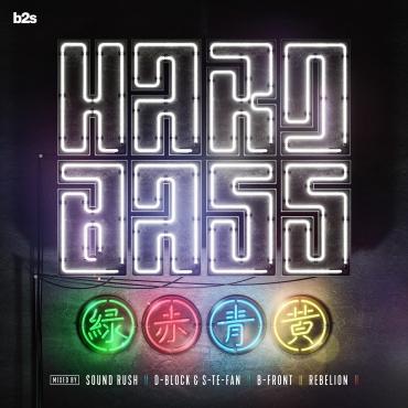 Hard Bass CD