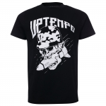UPTEMPO T shirt 240 Bombs P.M.