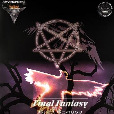 Pan Pangenetor - Final fantasy