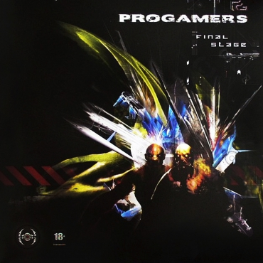 Progamers - Final stage (2x12'')