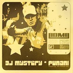 DJ Mystery * Mystery - Privat #2/96